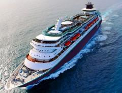 El nuevo buque para 2016.